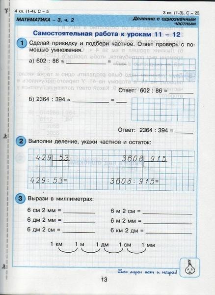 0015 (511x700, 294Kb)