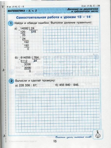 0017 (527x700, 306Kb)