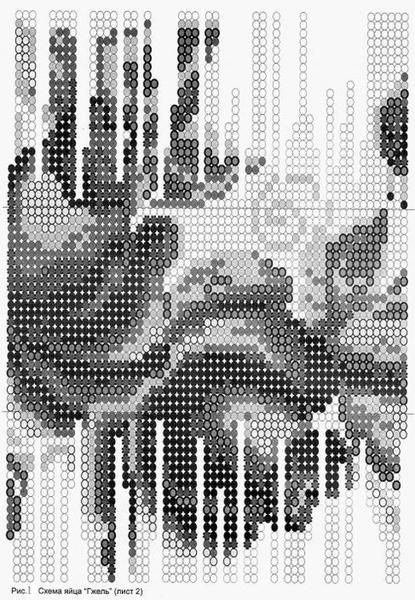 5 (483x700, 274Kb)