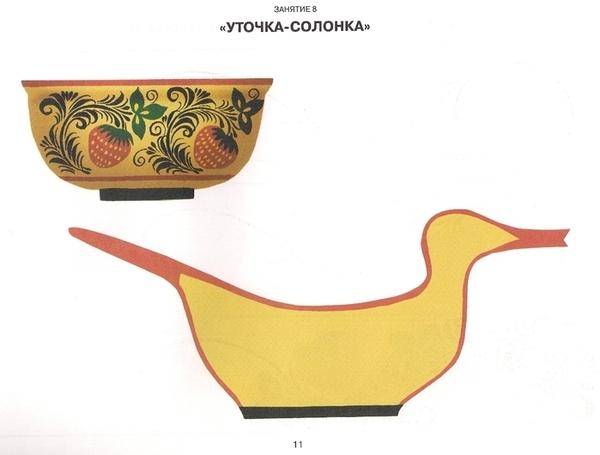 Хохломская роспись0012 (700x530, 139Kb)