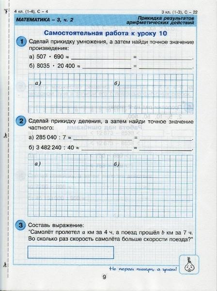 0011 (522x700, 316Kb)