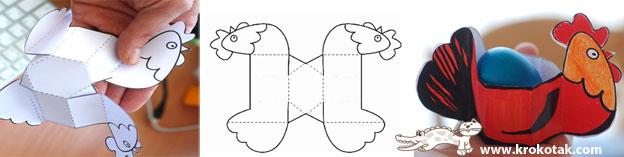 подставка курочка (3) (624x157, 26Kb)