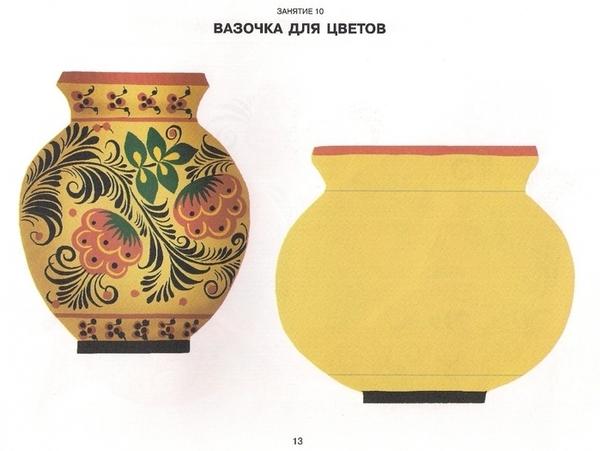 Хохломская роспись0014 (700x525, 225Kb)