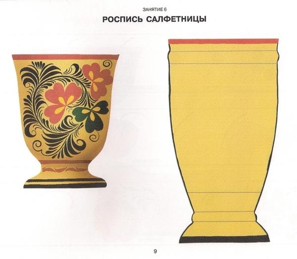 Хохломская роспись0010 (700x610, 258Kb)
